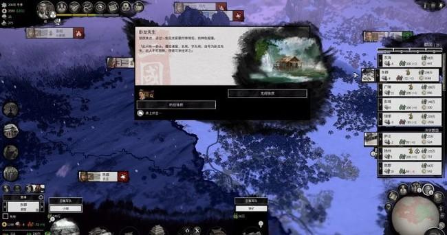 这帮老外打造的三国游戏专业到让人怀疑是中国人做的