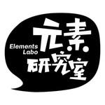 元素研究室_暮光幻影