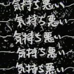 Raven_渡鸦