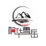枫华雪岳COS社团