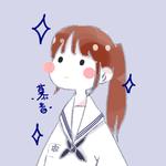 慕昔不是酸奶__
