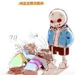 underbeam-光线之下_制作