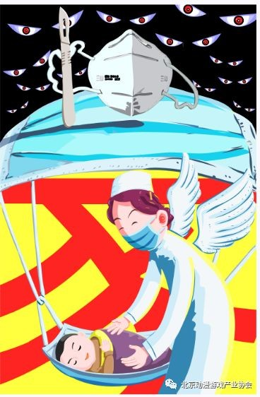 """""""抗击疫情,众志成城,为中国加油!""""漫画及短视频征集活动-ANICOGA"""
