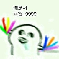 https://p1-bcy.byteimg.com/img/banciyuan/user/101908376528/item/c0qsf/trgifbh3cyyxhu7sxf86qfng1ky4pbv1.jpg~tplv-banciyuan-2X2.jpg