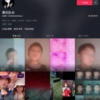 https://p1-bcy.byteimg.com/img/banciyuan/user/109806589238/item/c0qv9/b35magis2udfxgwcpwj9yy6xswf5jlqo.png~tplv-banciyuan-2X2.jpg