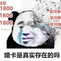 https://p1-bcy.byteimg.com/img/banciyuan/user/110816571703/item/c0qux/7boq5kncvzetvg7bwodmgj96zw5m0fxr.jpg~tplv-banciyuan-2X2.jpg