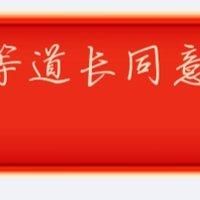 https://p1-bcy.byteimg.com/img/banciyuan/user/2596039/item/c0qv7/b6b37db034ad4f579e42f0115ee2b1d5.jpg~tplv-banciyuan-2X2.jpg
