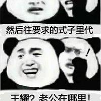 https://p1-bcy.byteimg.com/img/banciyuan/user/2742760/item/c0qsi/a927132dba454ea38857bb0d4d0fe5f6.jpg~tplv-banciyuan-2X2.jpg