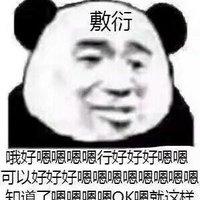https://p1-bcy.byteimg.com/img/banciyuan/user/2944775/item/web/179yz/93f6c6c0254711e9b547efd4991300ac.jpg~tplv-banciyuan-2X2.jpg