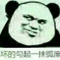 https://p1-bcy.byteimg.com/img/banciyuan/user/3158277/item/c0qsh/e6fd1362d86d4409843623eb1af34c07.jpg~tplv-banciyuan-2X2.jpg