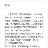 https://p1-bcy.byteimg.com/img/banciyuan/user/3405425/item/c0qva/5e80095e5d1c41deaf4d50cd42947129.jpg~tplv-banciyuan-2X2.jpg
